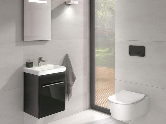baie moderna cu vas wc suspendat
