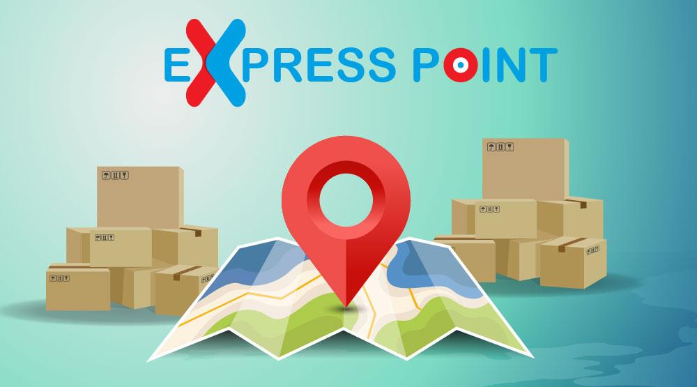 Express Point